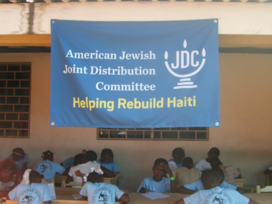 The American Jewish Joint Distribution Committee has kindly helped GHESKIO set up this school for children ages 6 to 12.